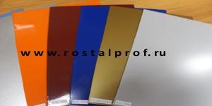 Алюминиевый декоративный лист
